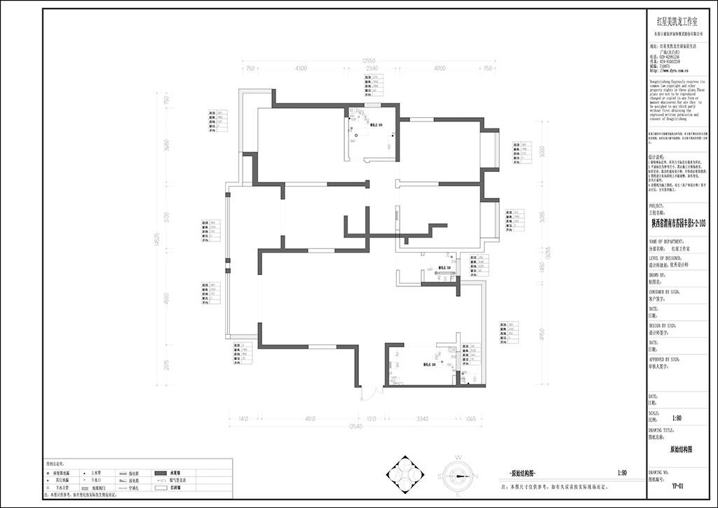 苏园丰景 美式装修效果图 三室两厅 180平米装修设计理念
