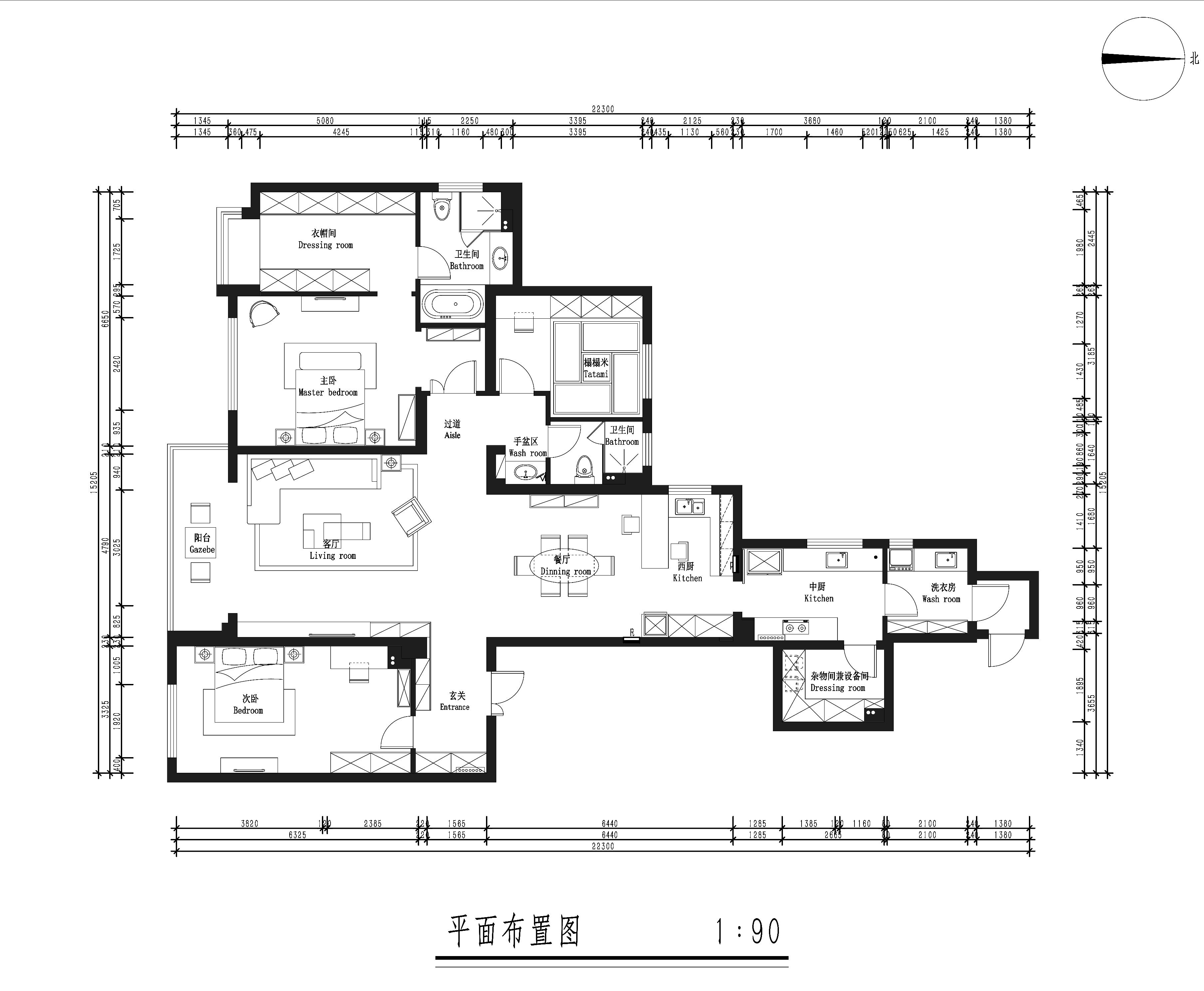 奕聪花园214平现代风格效果图装修设计理念