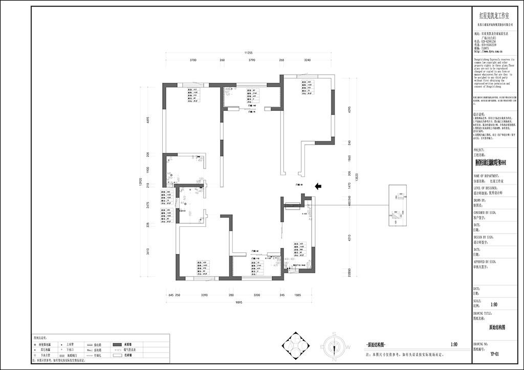龙湖曲江畔 现代装修效果图 三室两厅 142平米装修设计理念