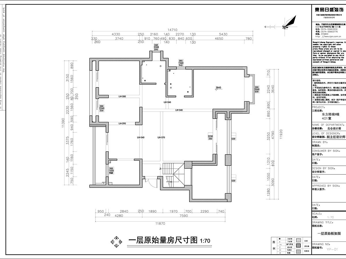 东方港城雅致主义280平米装修设计理念