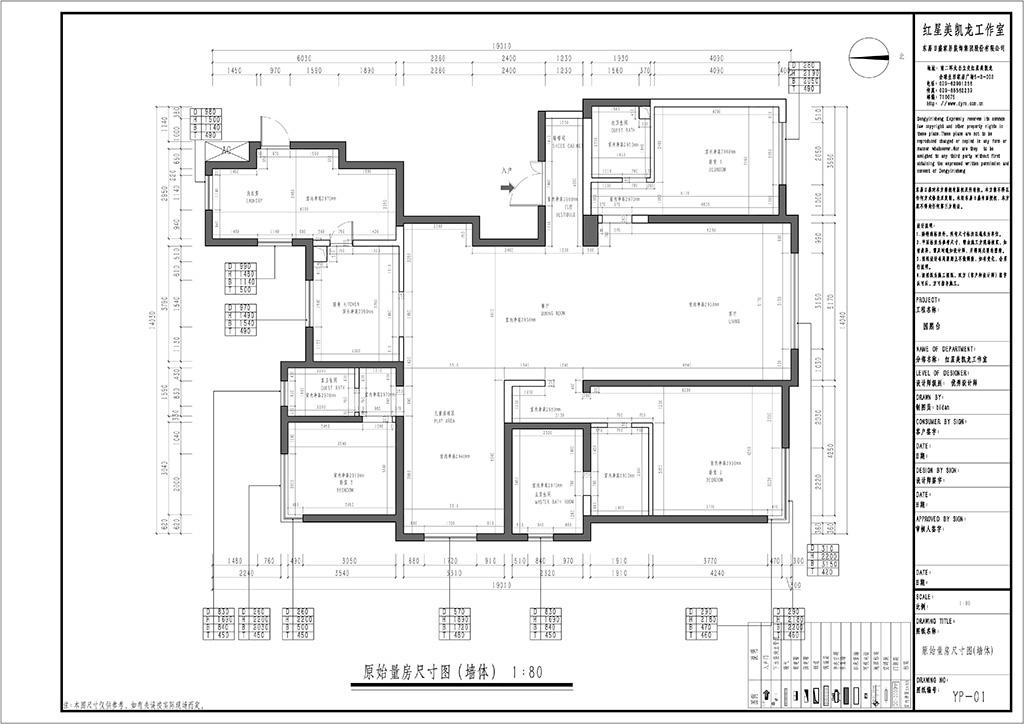 国熙台 现代简约装修效果图 2厅3室 220㎡装修设计理念