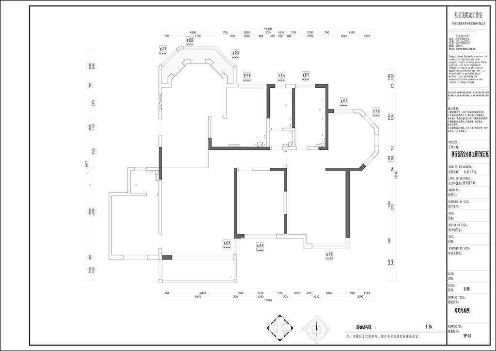 紫汀苑 现代轻奢装修效果图 三室两厅 233平米装修设计理念