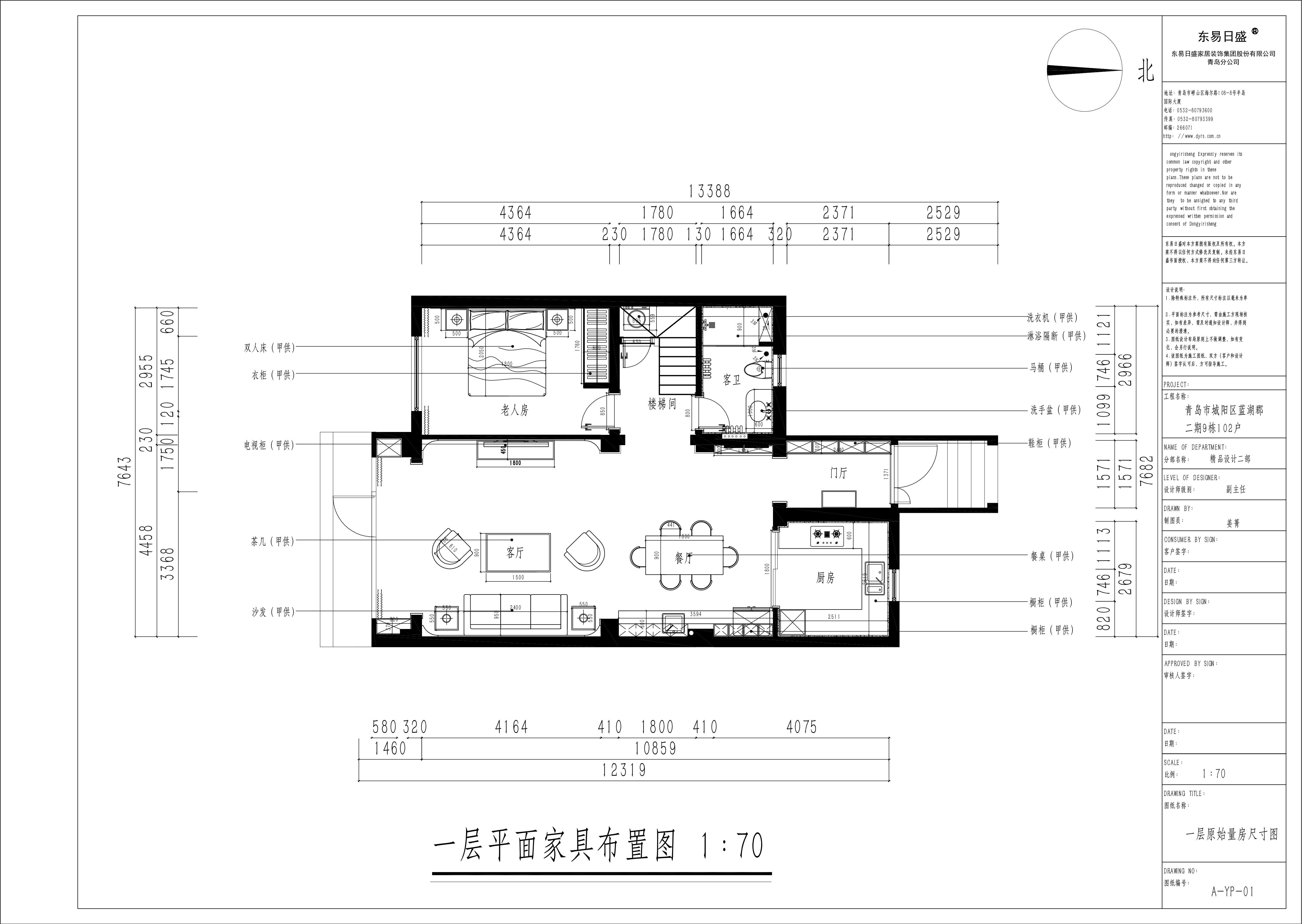 实景   龙湖蓝湖郡 280平米设计案例 新中式装修效果图装修设计理念