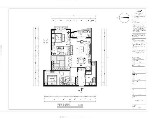 三环新城-90平米-新中式装修设计理念