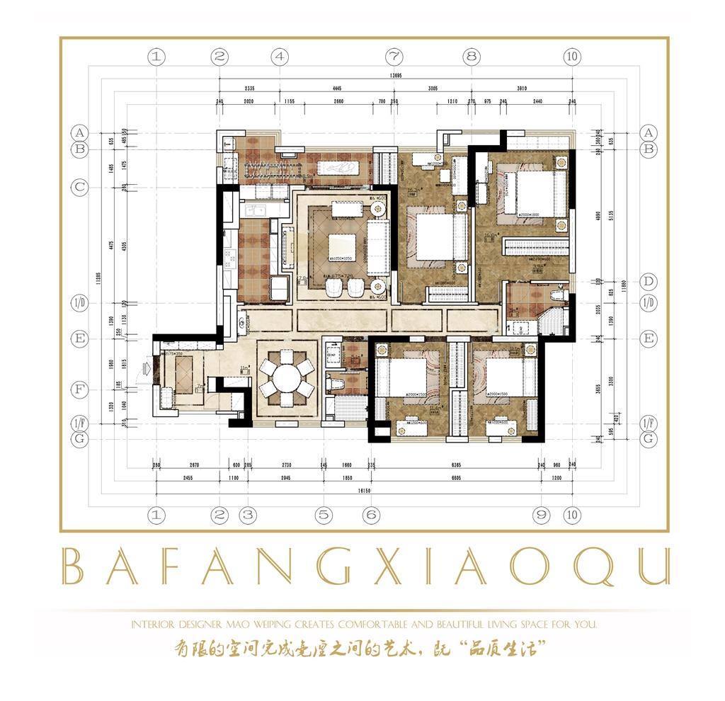 八方小区213㎡米美式古典平层装修设计理念