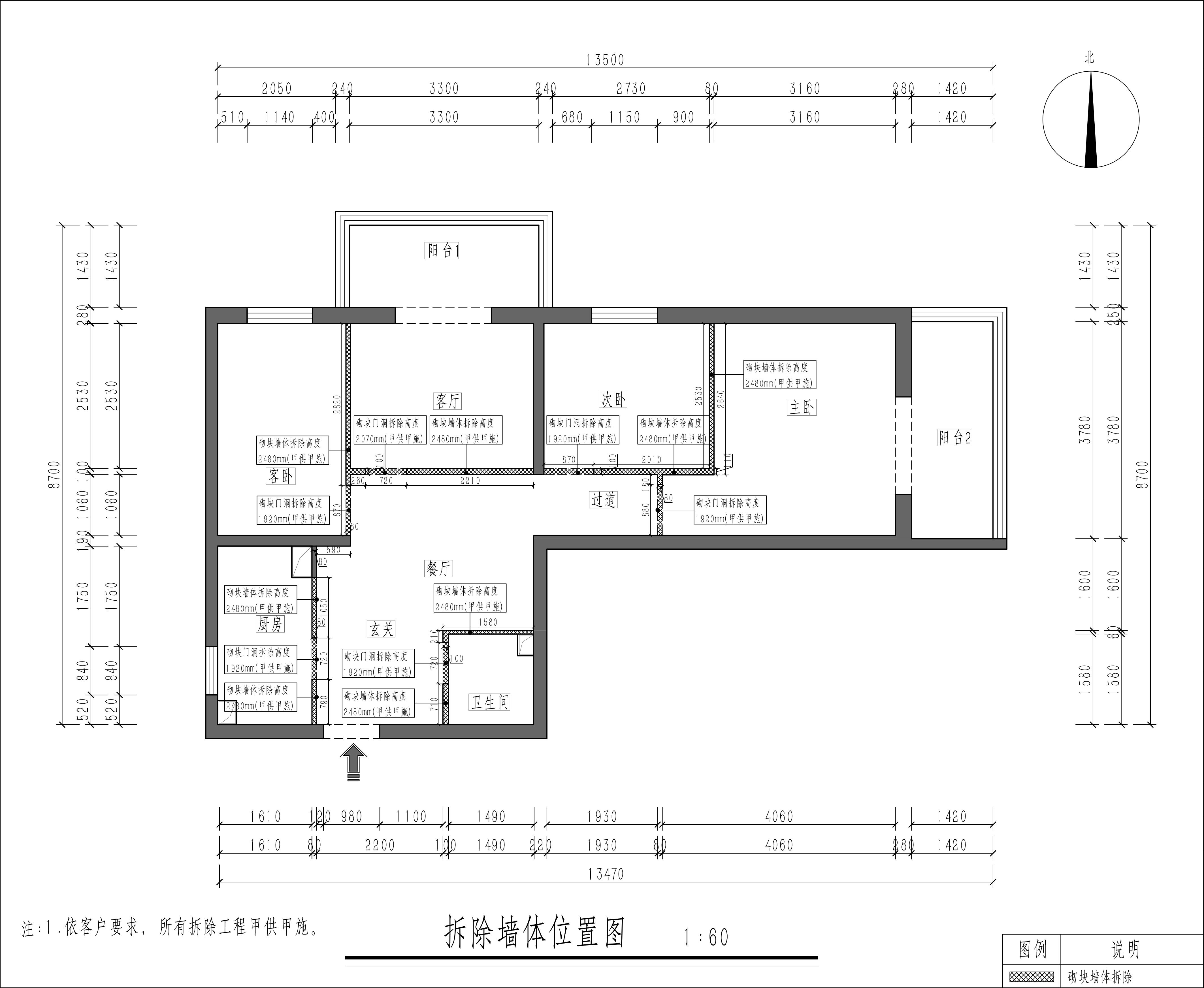 磨房南里-70平米-現代簡約-裝修效果圖裝修設計理念
