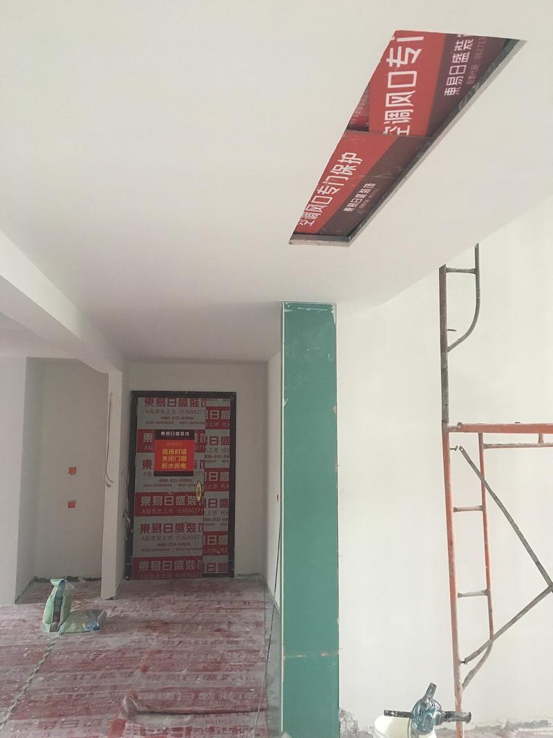 佛山装修公司墙面装修施工
