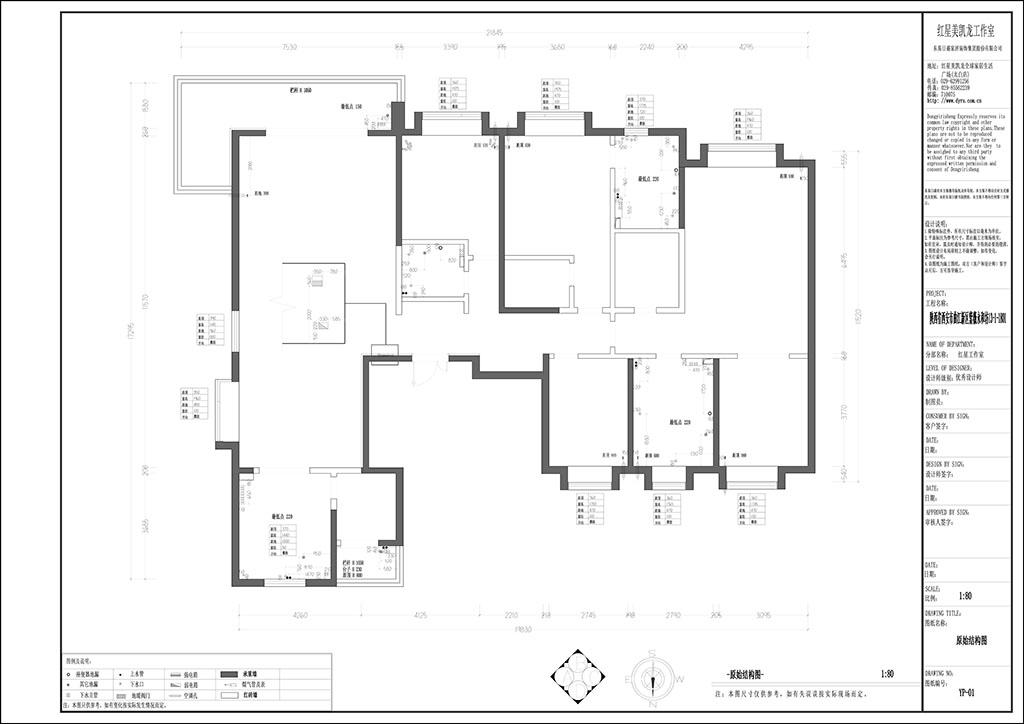 紫薇永和坊 现代风格装修效果图 四室二厅 260平米装修设计理念