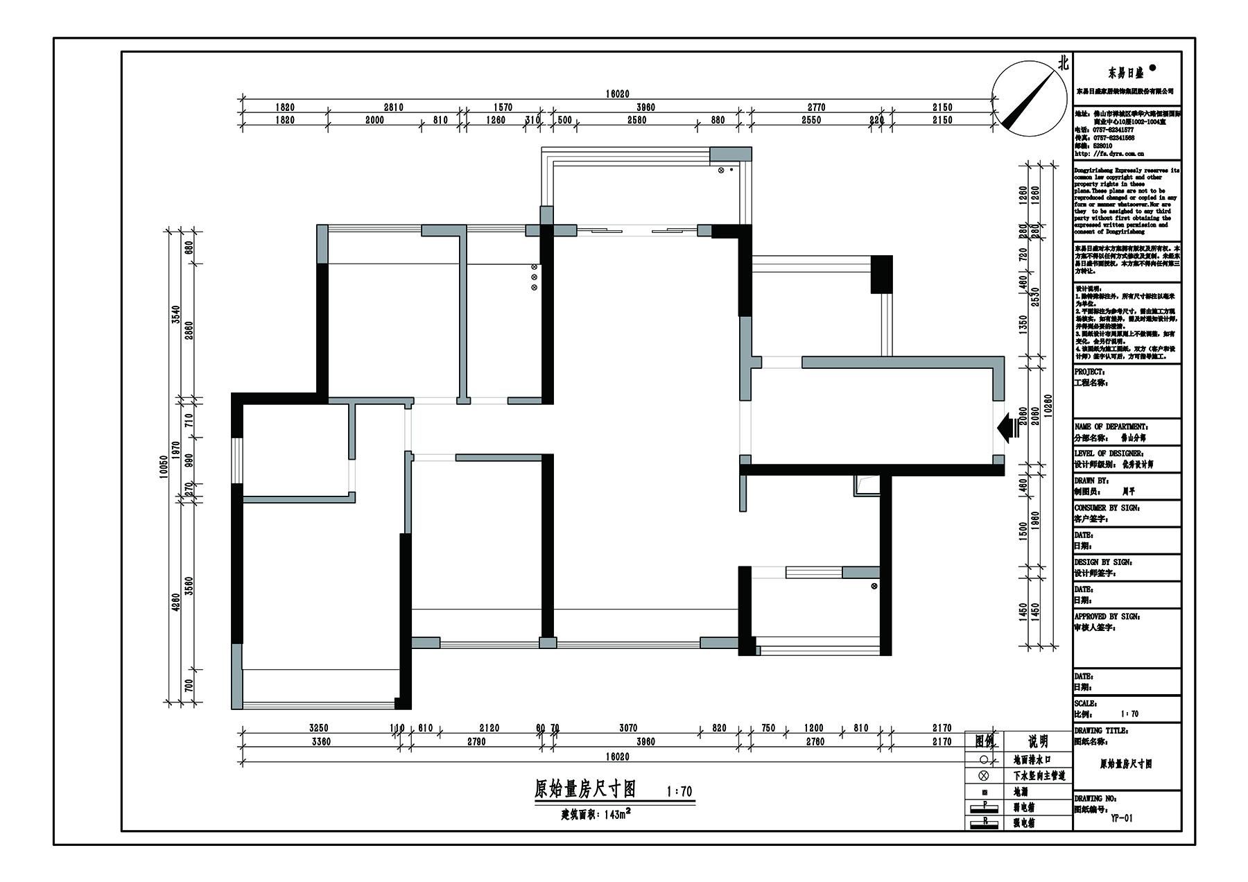 滨江一号简欧143㎡装修效果图装修设计理念