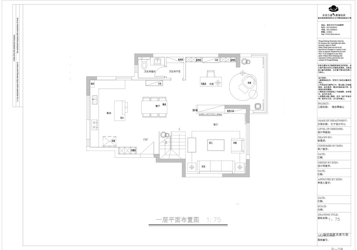 瑞安翠湖山220平现代风格装修设计理念