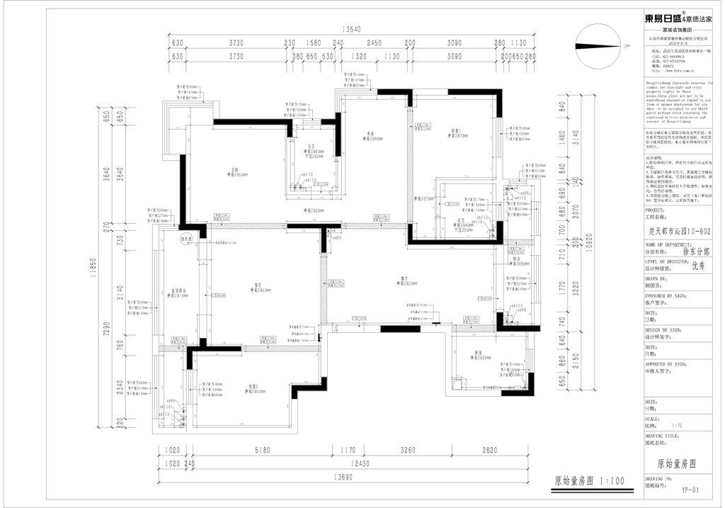 楚天都市沁园140平米简欧风格装修实景图装修设计理念