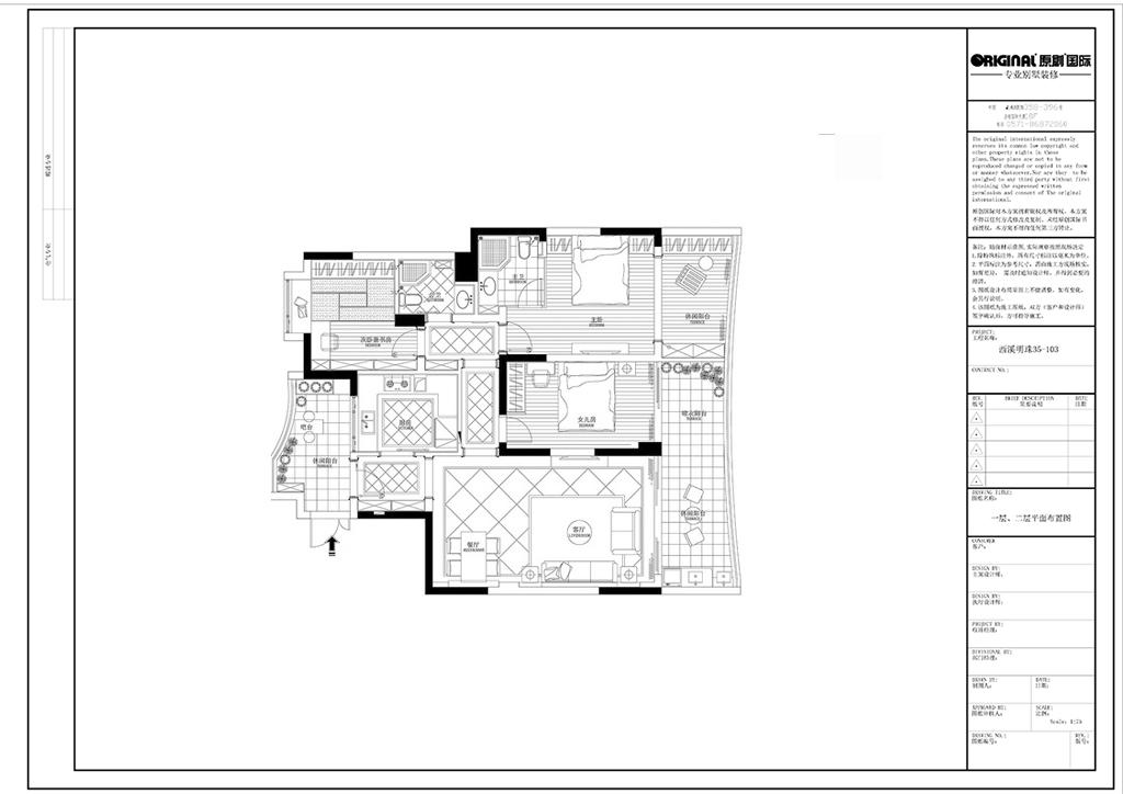 名利尚府新中式风格案例效果图装修设计理念