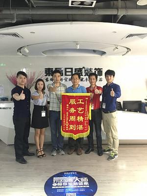 深圳东易日盛的全屋定制好吗?