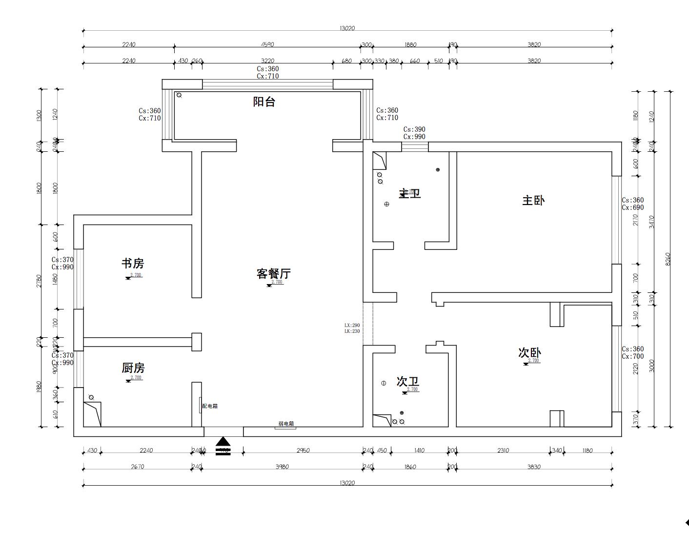 保利叶公馆 117㎡ 欧式装修设计理念
