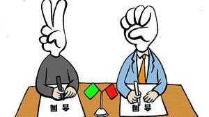 昆明装修:装修前一定要认真了解装修合同的相关法律问题