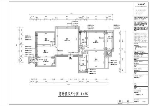 18号院-美式-110平米装修设计理念