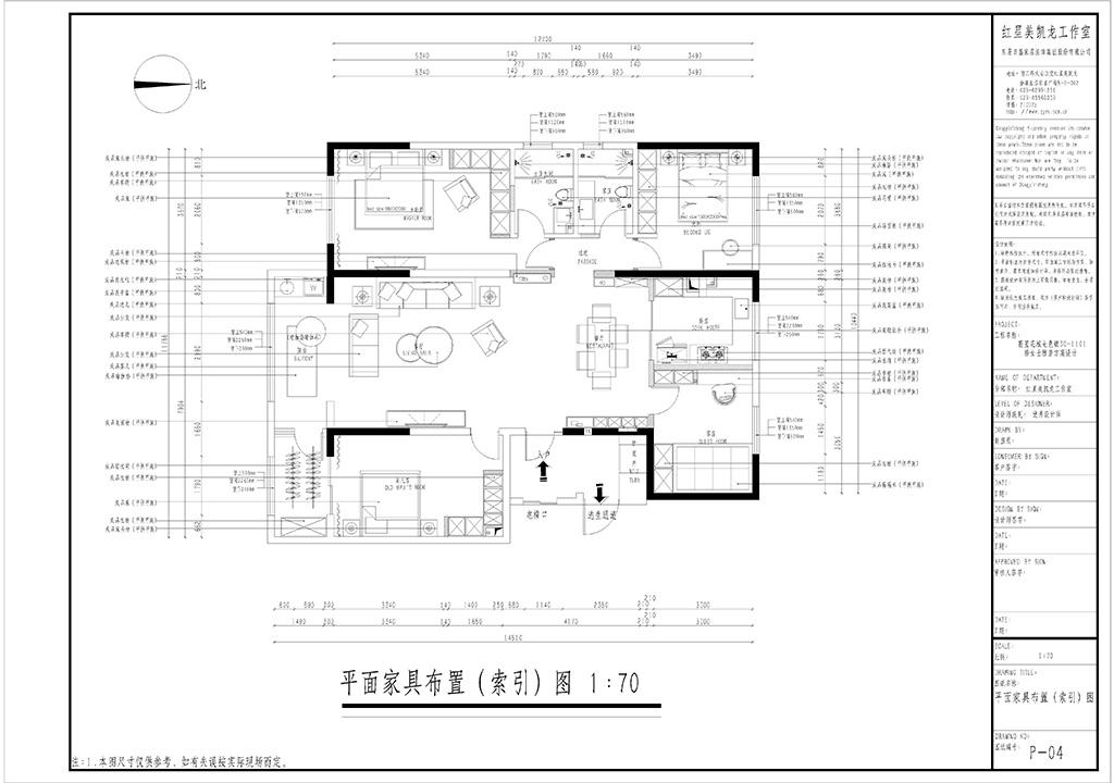 蔚蓝花城七色镇 现代简约风格装修效果图 平层装修设计理念