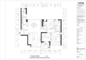 香山美墅二期B户型 180平米 现代简约装修风格户型设计