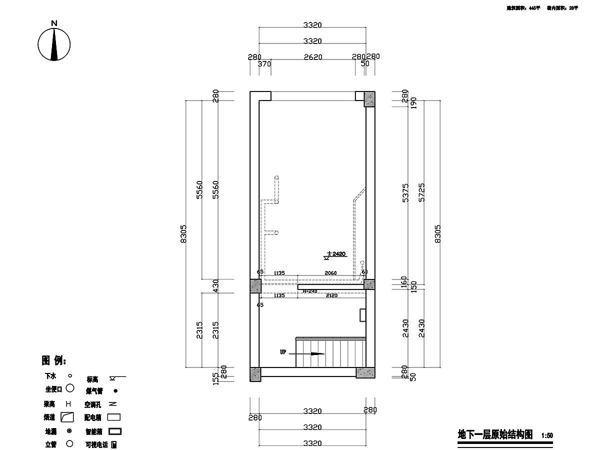 绿城惠园美式风格别墅445平米装修设计理念