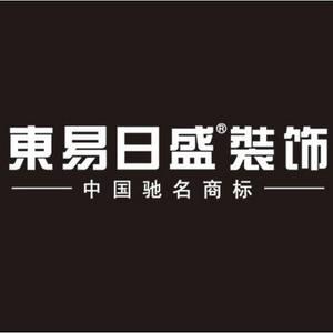 东易日盛装饰公司2017年年度报告摘要
