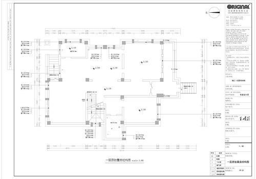 镇江北固湾470平别墅 欧式古典装修装修设计理念