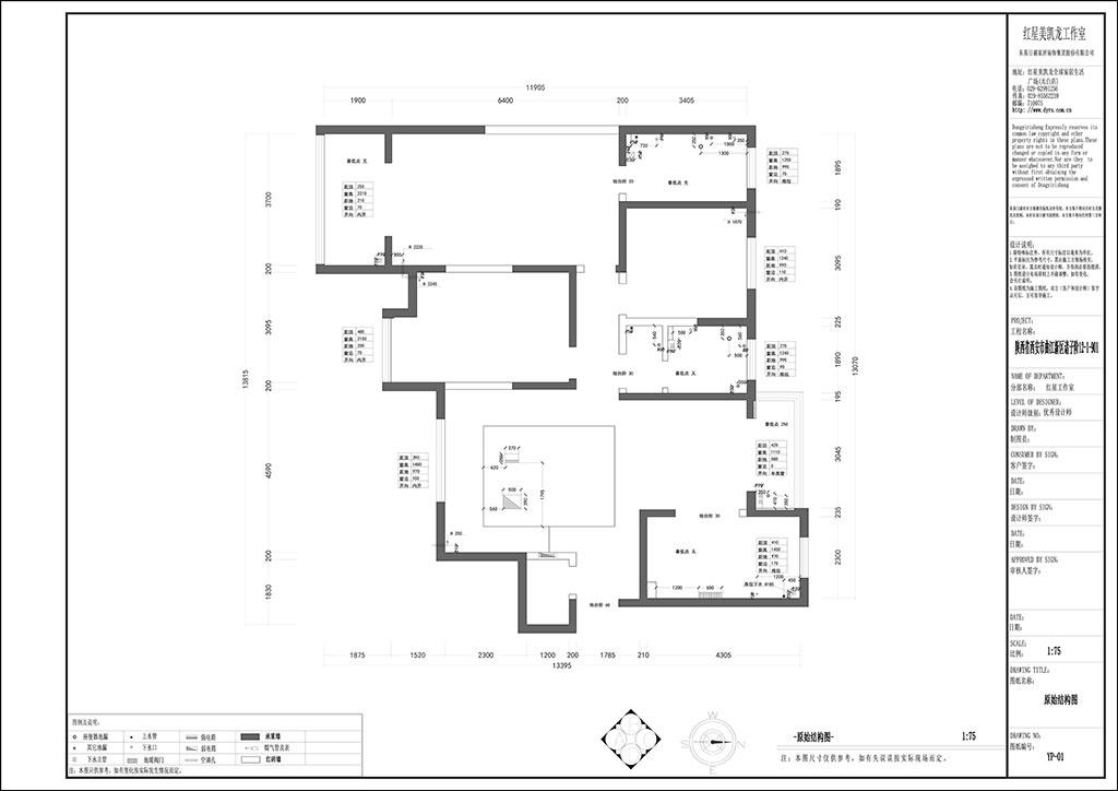 诸子阶 现代中式装修效果图 三室二厅 168平米装修设计理念