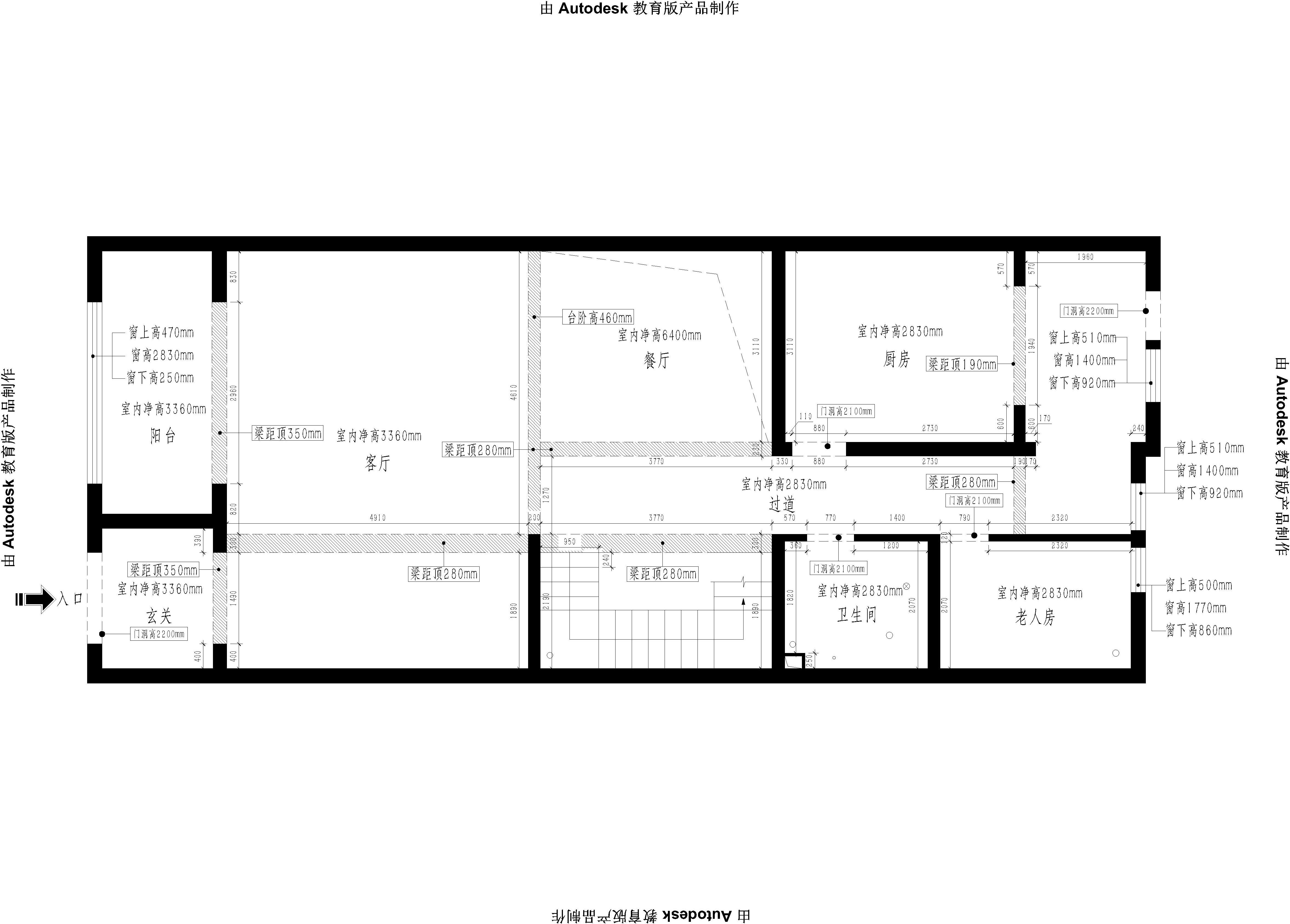 双湖景苑-中式性状style-272m/2装潢策划愿景