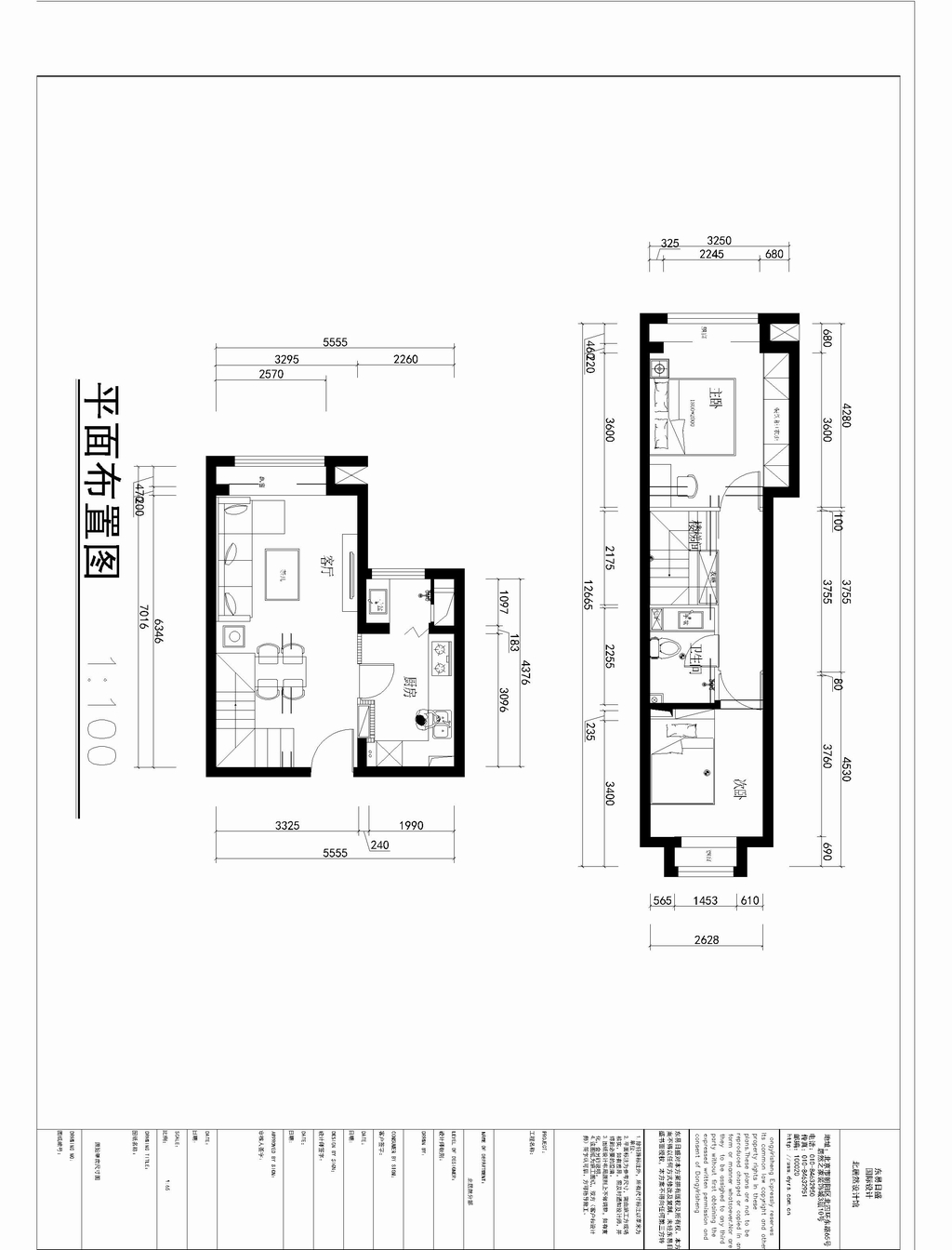 龙湖时代天街-地中海-85平米装修设计理念