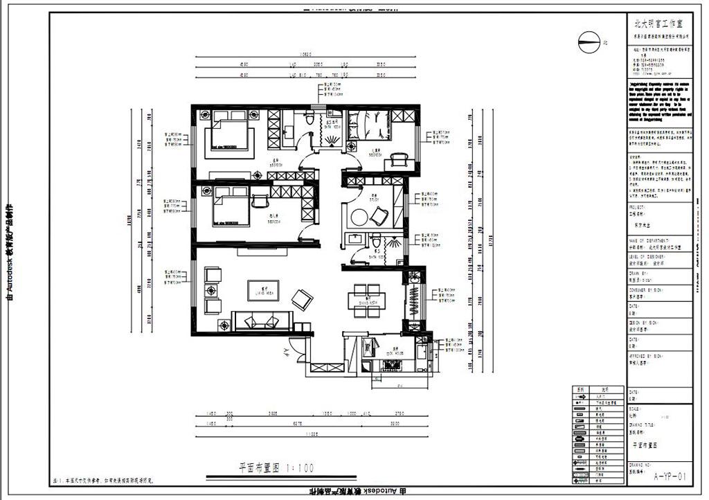 東方米蘭國際城 美式田園裝修效果圖 150㎡ 設計師代向毅裝修設計理念
