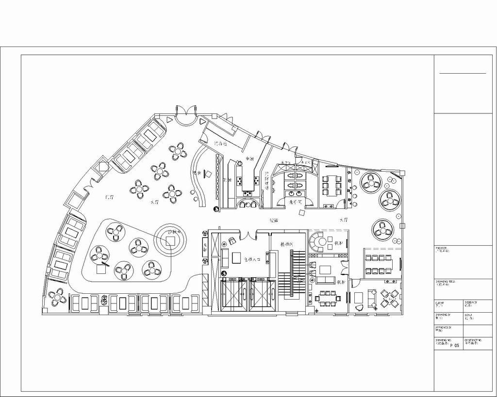 美式-205平米-香啡小镇装修设计理念