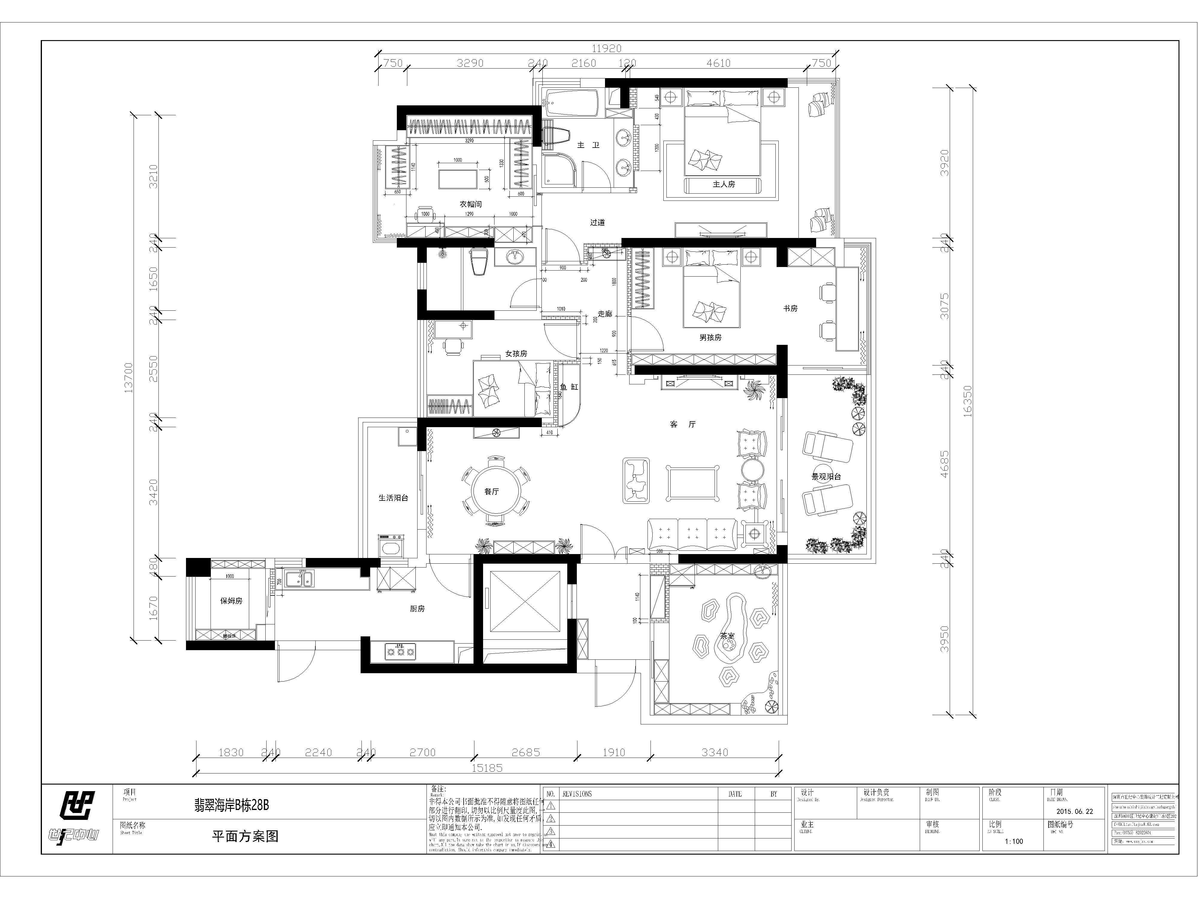 翡翠海岸186㎡-简欧性状style策划案例-别墅装潢成果图装潢策划愿景