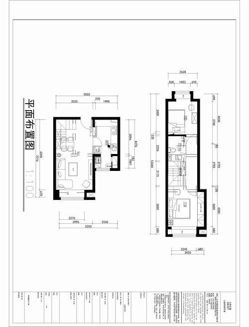 龙湖时代天街-美式乡村-85平米装修设计理念