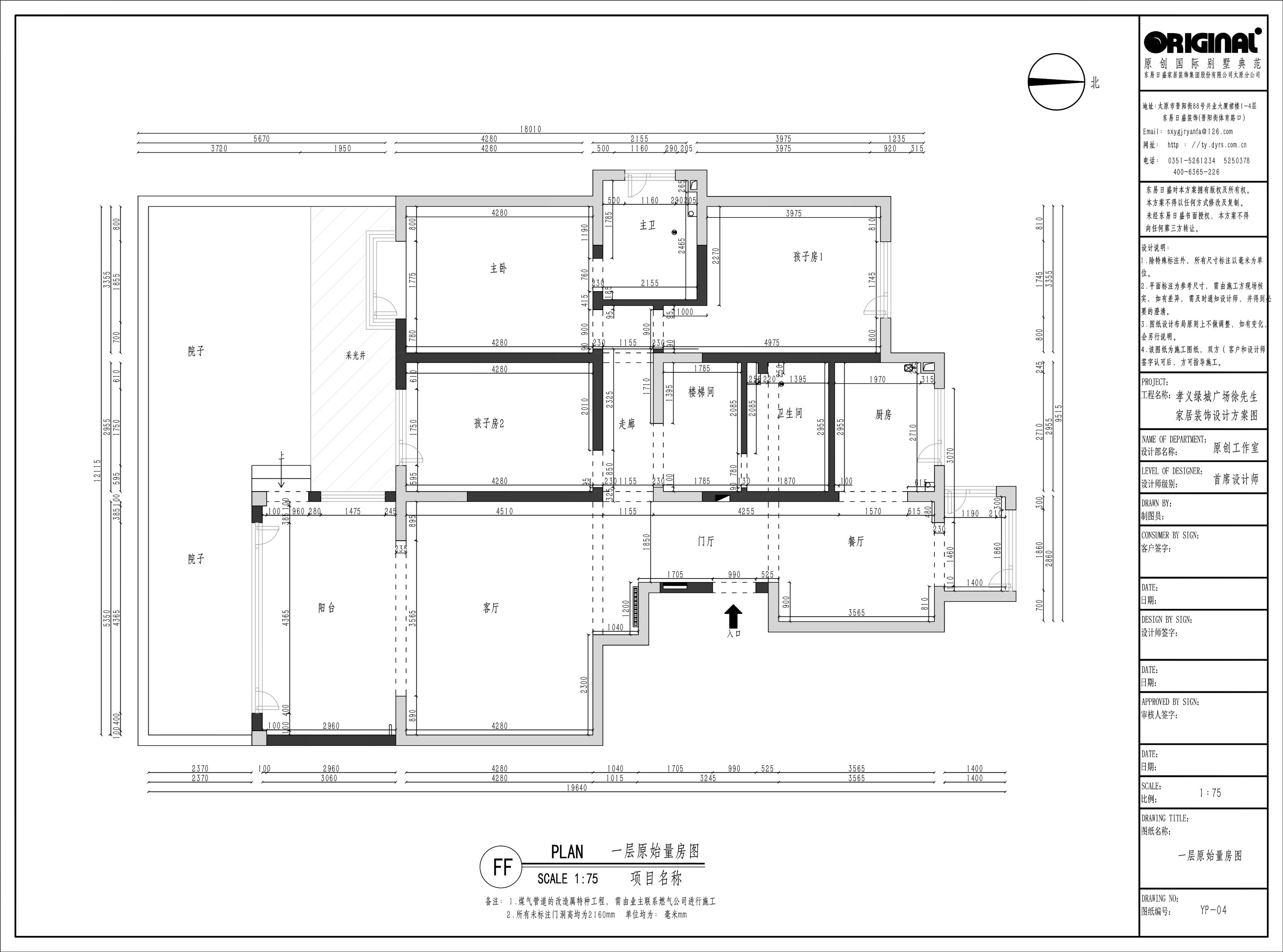 孝義綠城廣場 275平米裝修案例 簡美風格裝修效果圖裝修設計理念