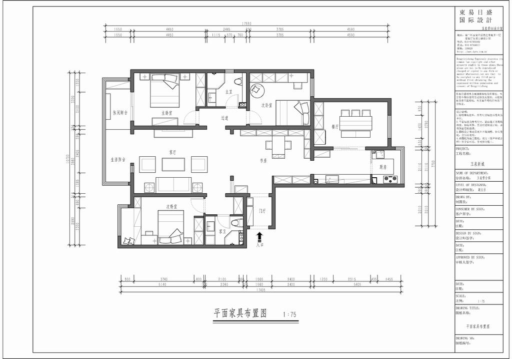 玉泉新城-禅风-154平米装修设计理念