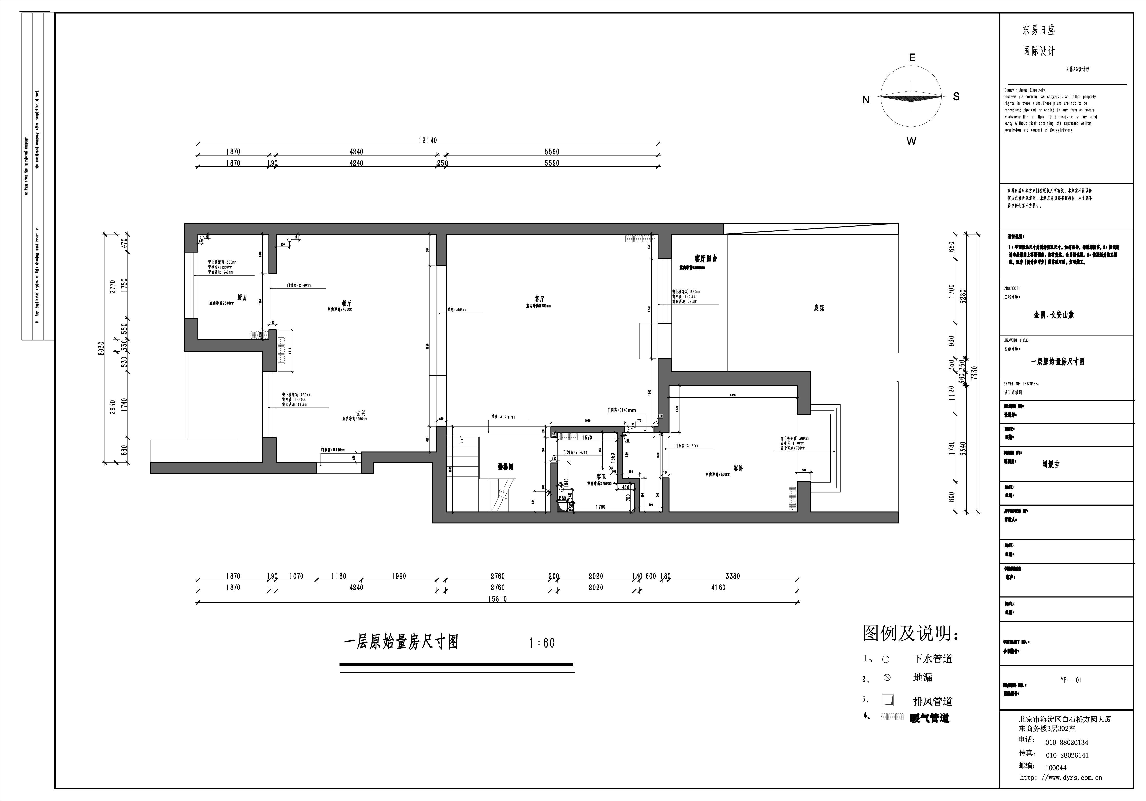 长安山麓-新中式-180平米装修设计理念