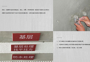 家装干货:墙体受潮发霉怎么办?这些小窍门你知道吗?