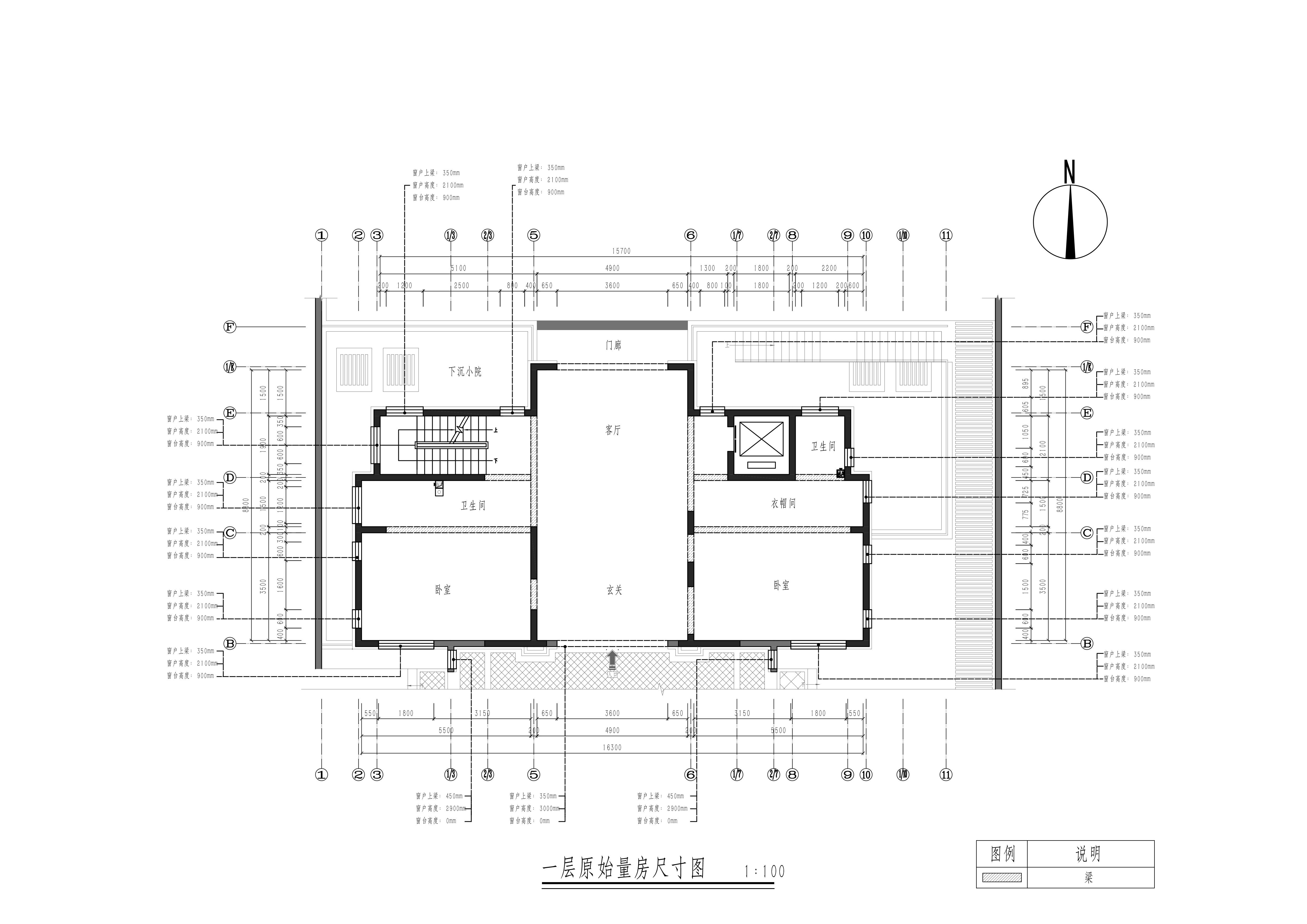 张府壹号-700平米-新中式装修设计理念