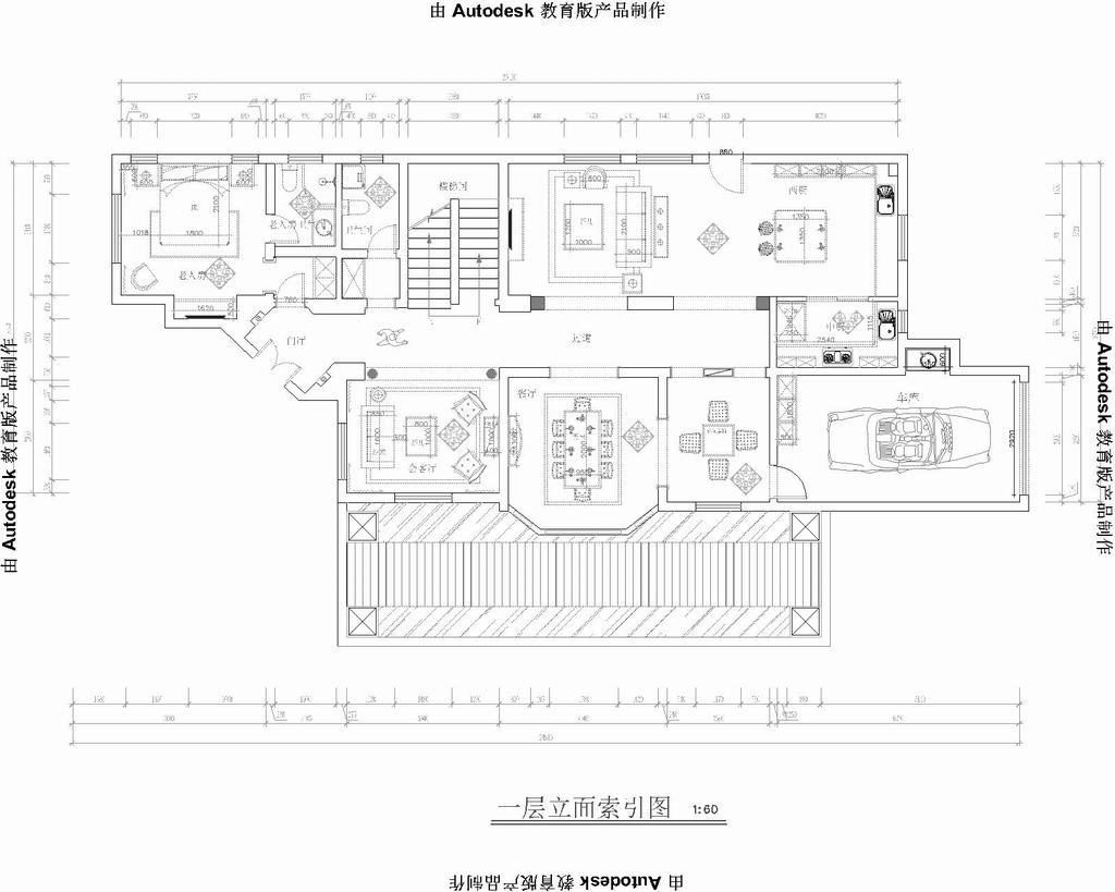 南山小镇-新古典-230平米装修设计理念