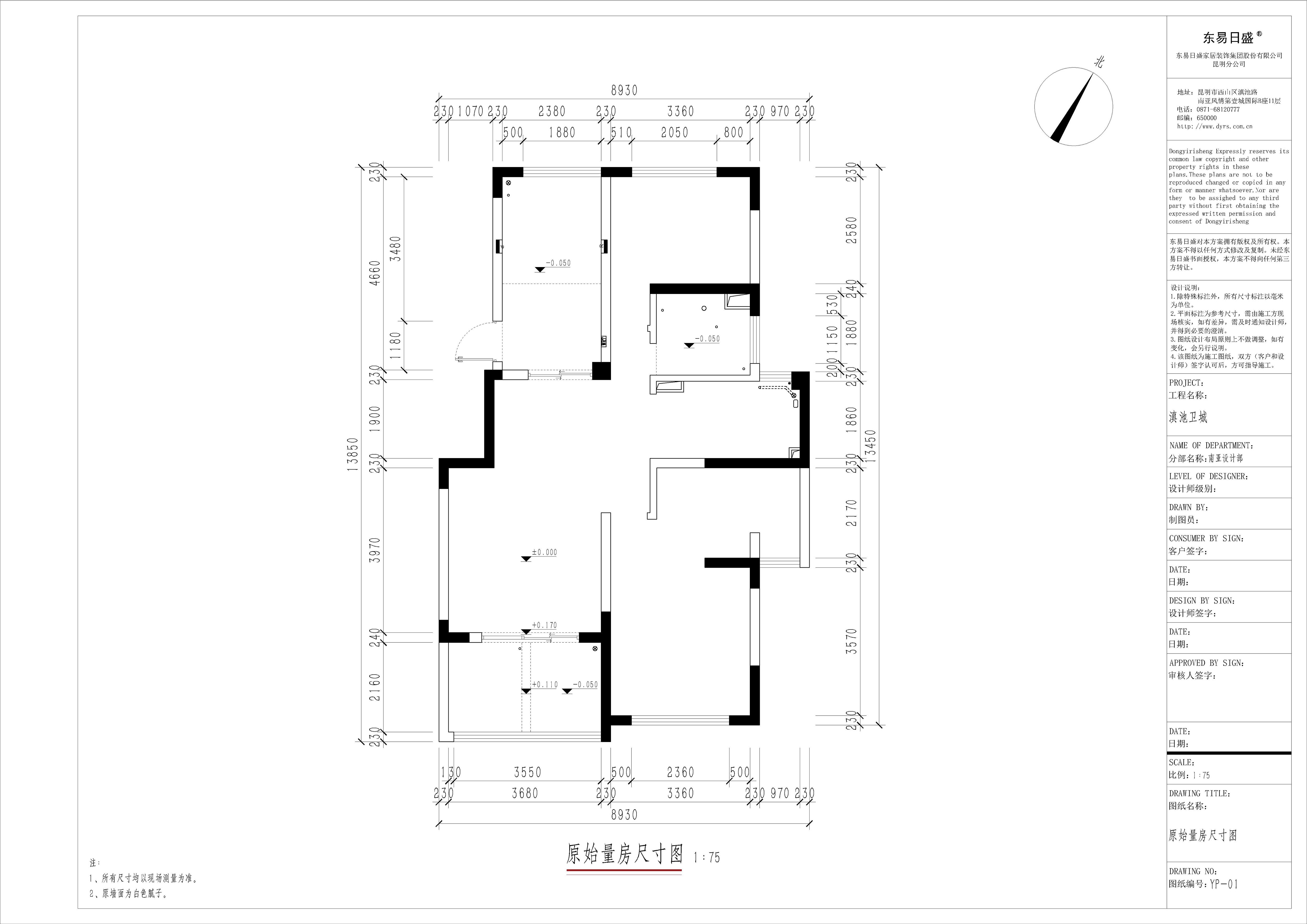滇池卫城98平米现代风格案列装修设计理念