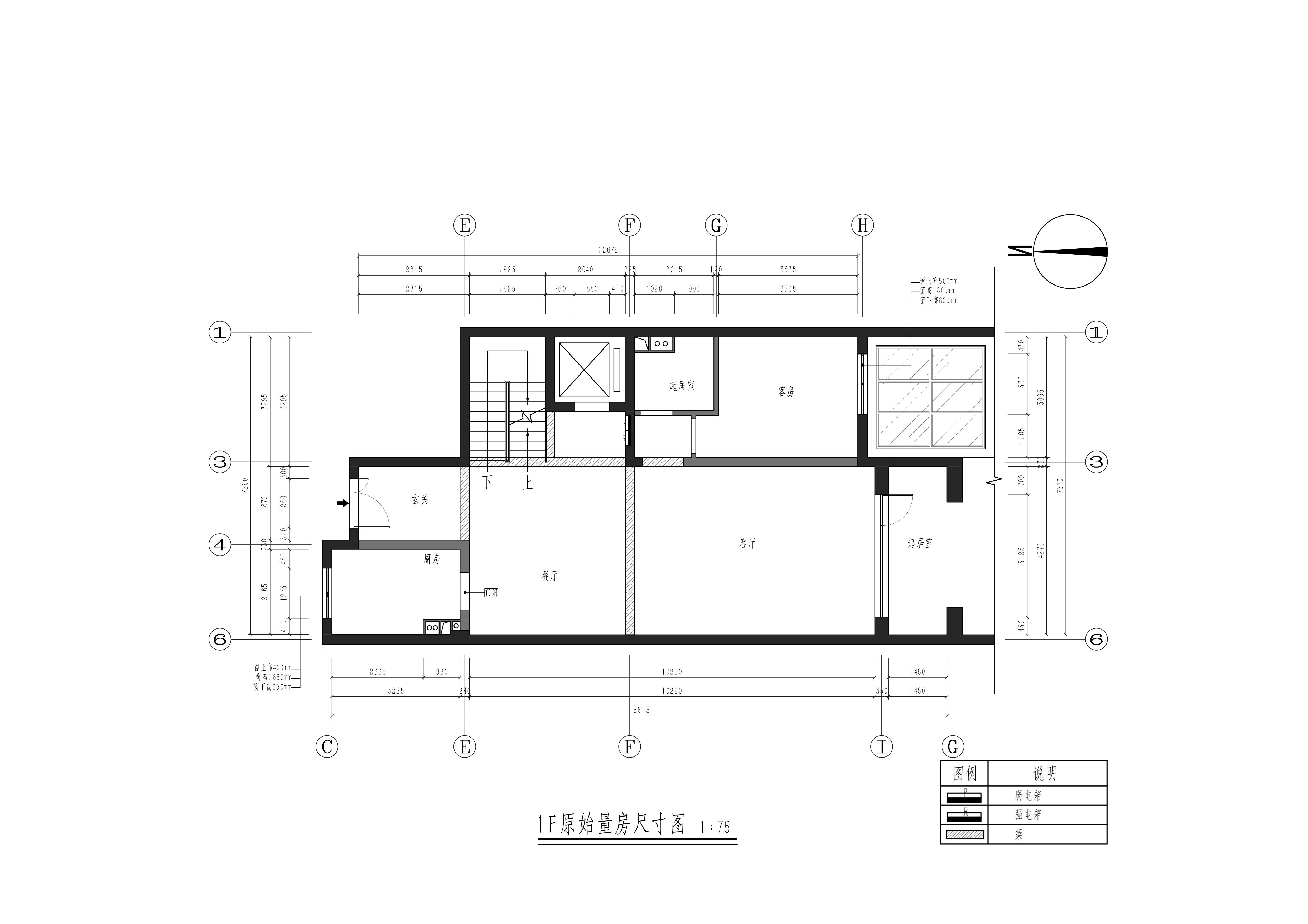 紫禁壹号院-380平米-现代简约装修设计理念