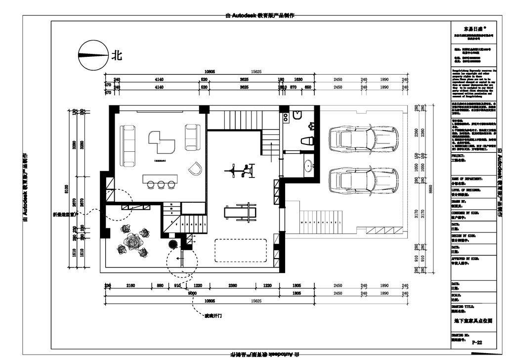 铭丰臻园新中式风格350m²效果图装修设计理念