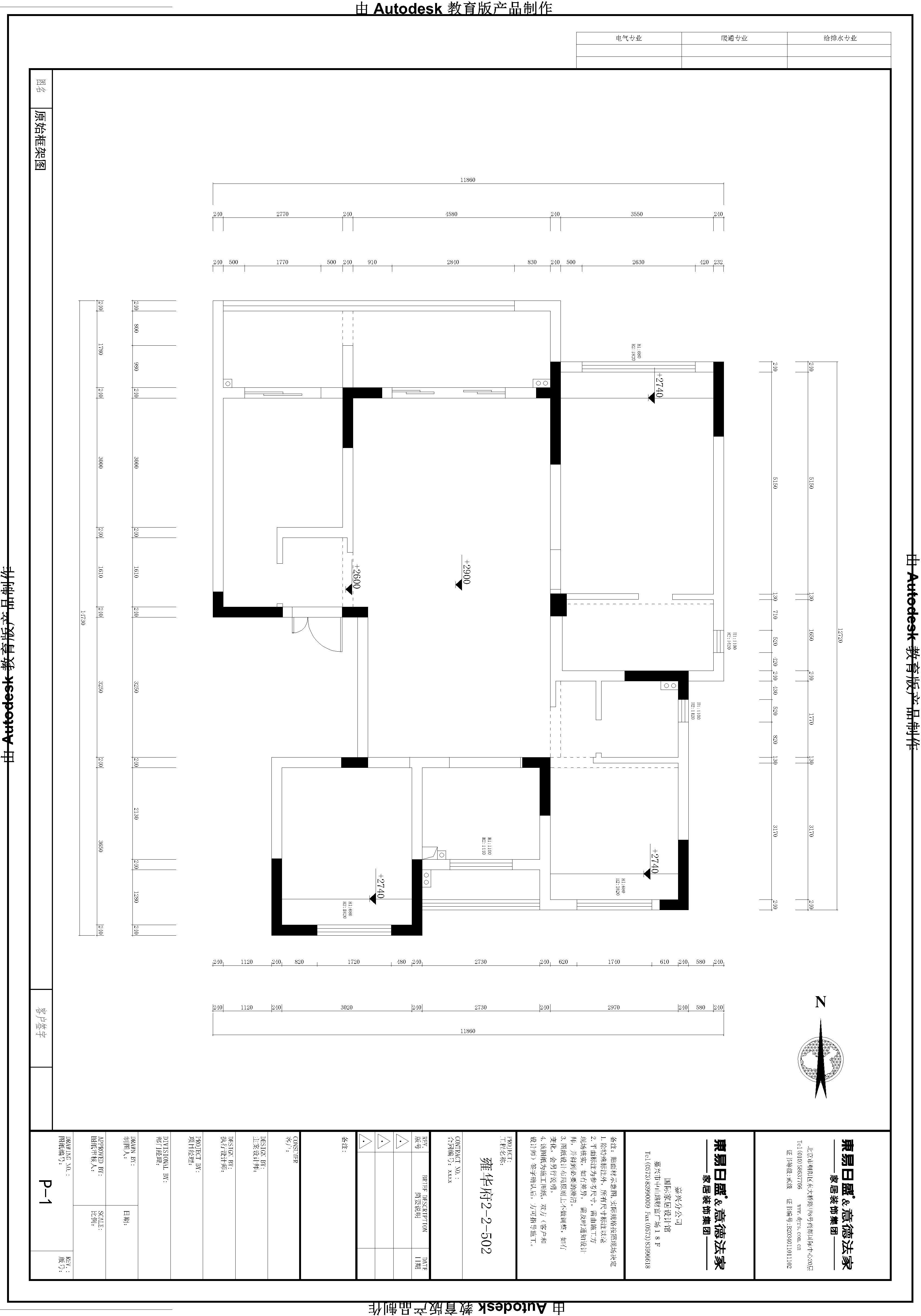 艺墅家现代新中式性状style325㎡装潢成果图装潢策划愿景