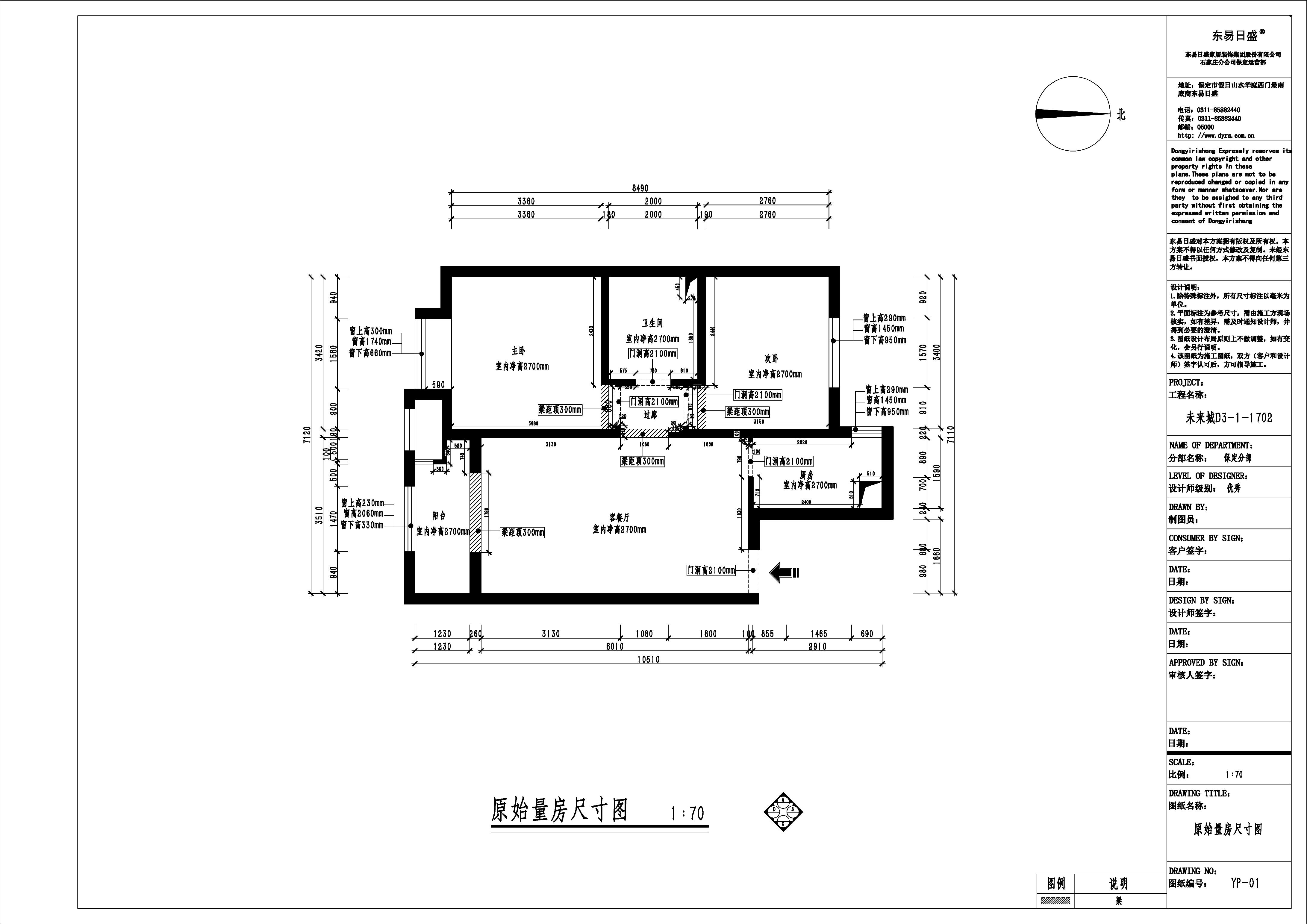 未来城88平两室一厅现代简约风格装修效果图装修设计理念