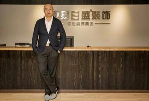东易日盛集团董事长陈辉做客FM91.5中国国际广播电台