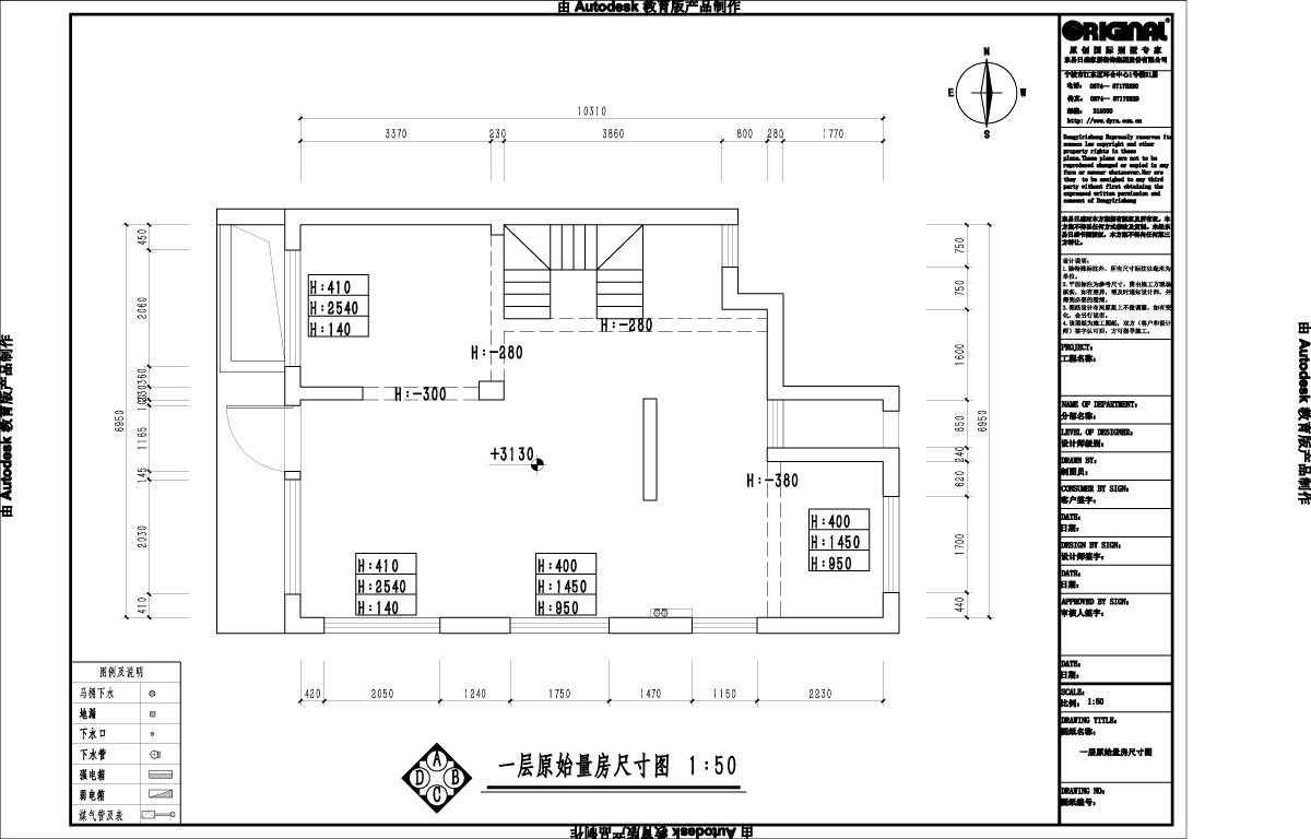 东方公馆-200平-新中式风格装修设计理念