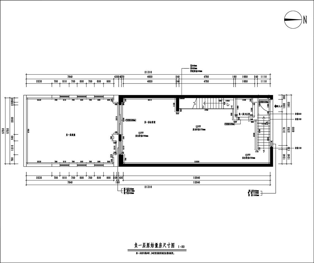 逸翠园 四室二厅 美式风格装修效果图 300㎡ 设计师李斌装修设计理念