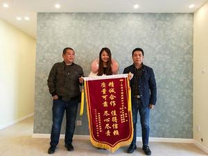 世豪嘉柏客户赠锦旗表示对东易日盛质量和服务的认可