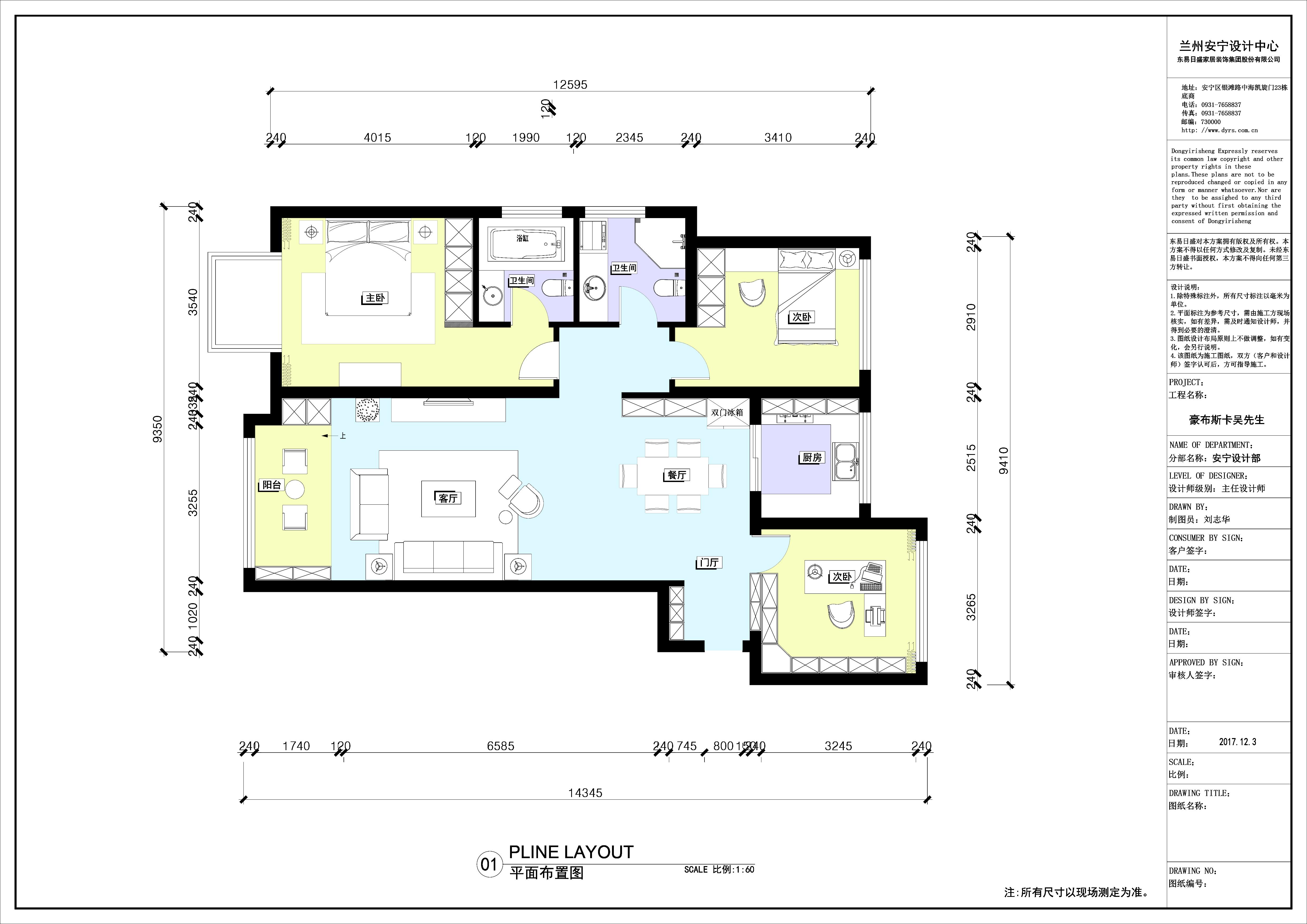豪布斯卡-127平米-新中式风格三室两厅装修案例效果图装修设计理念