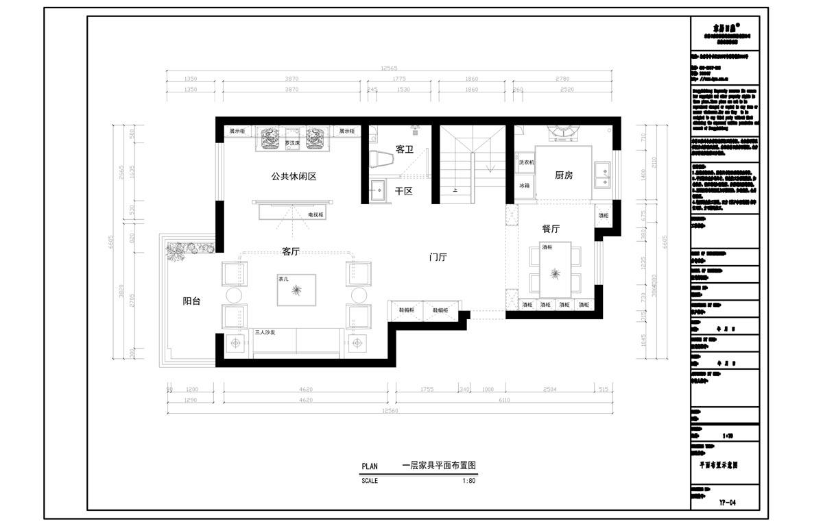 京畿檀宫 新中式 260平米装修设计理念