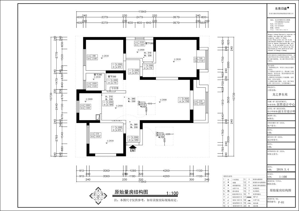 龙之梦119㎡新中式风格平层装修设计理念